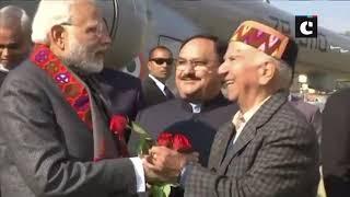 PM Modi arrives in Dharamshala
