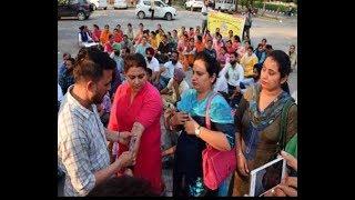 पंजाब सरकार अध्यापकों का चूस रही है खून |  Teachers Protest Against Captain Amrinder Singh