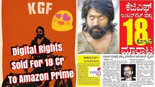 #KGF Movie Digital Rights Sold To Amazon Prime For 18 Crores As Per Karnataka Newspaper