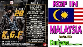 #KGF Big Release In Malaysia On December 28 I How Excited Are You?