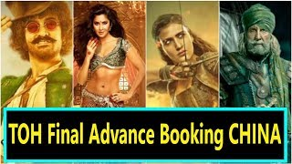 Thugs Of Hindostan Final Advance Booking Report From CHINA