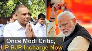 Gordhan Zadaphia, once Modi critic, makes a return as BJP's UP poll incharge