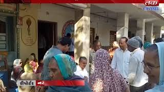 Damnagar - Neetridge camp held