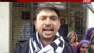 Gariyadhar - Protest program