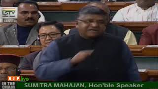Triple Talaq Bill is about the respect of women and faith: Shri Ravi Shankar Prasad