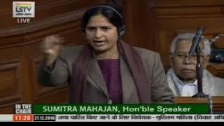 Winter Session of Parliament 2018: Ranjeet Ranjan Speech on the Triple Talaq Bill