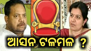 Aparajita Sarangi and Pitambar Acharya slams Naveen Patnaik on Pradeep Maharathy issue-PPL News Odia