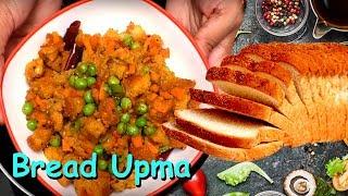 how to make bread upma recipe in telugu I Tasty Tej I rectvindia