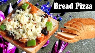 bread pizza recipe in telugu I  bread recipes I Tasty Tej I Rectvindia