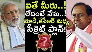 KCR Amazing Plan Behind Meeting With PM Modi | KCR Meets PM Modi | Top Telugu TV