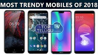 Top 5 Smart Phones Of 2018 | Smart Phone Review | Mobile Phones Review 2018 | Top Telugu TV