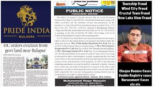 Pride India Builders | Ka Gareeb Awaam Per Zulum | Police De Rahi Hai Land Grabbers ka Sath - DT
