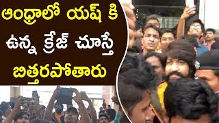 KGF Hero Yash Craze in Andhra | KGF Success Tour | Yash | Srinidhi Shetty