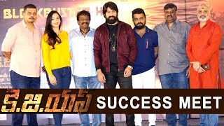 KGF Movie Success Meet | Yash, Srinidhi Shetty, Sai Korrapati | #KGFMovie #KGF