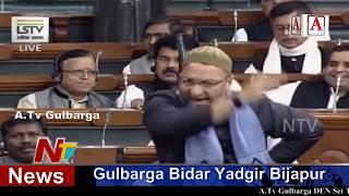 Asaduddin Owaisi Powerful Speech On Triple Talaq Bill