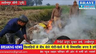 लखीमपुर खीरी : पुलिस अधीक्षक के निर्देश पर पुलिस ने अबैध शराब के खिलाफ चलाया अभियान