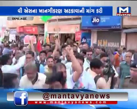 Ahmedabad: Congress' protest outside AMC to oppose the Privatization of V.S Hospital