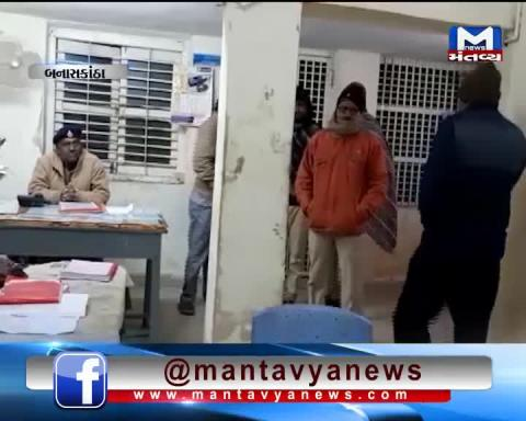 Banaskantha:Dhanera Development Officer was attacked by Talati & 4 others
