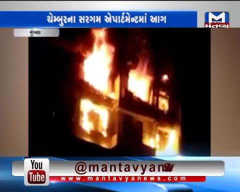 7 Dead, 2 injured in Fire that broke out on the 14th floor of Sargam Society in Chembur