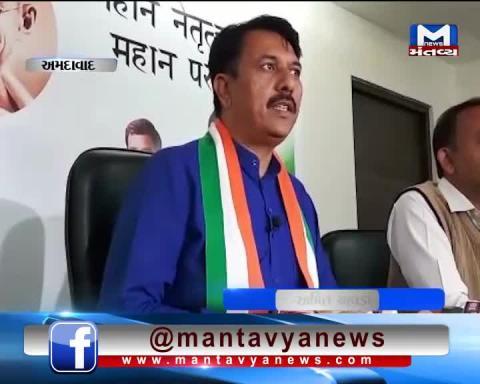 Ahmedabad: Congress chief Amit Chavda's statement over internal tribulation of Congress