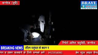 कन्नौज। शराबियों के बीच कई घण्टों तक हुई नूरा कुश्ती - BRAVE NEWS LIVE