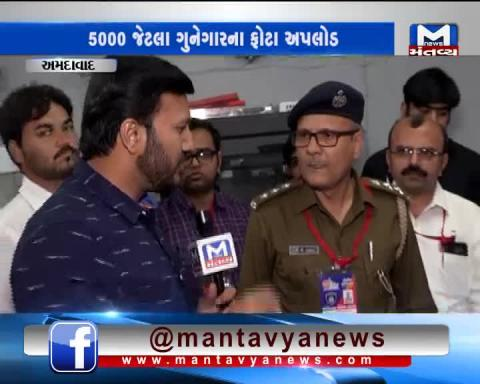Ahmedabad: Facial recognition-enabled CCTV cameras installed for the security of Kankaria Carnival