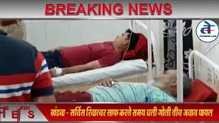 खंडवा में चली गोली, रैपिड एक्शन फोर्स के तीन जवान घायल | #Khandwa Crime News #TezNews