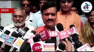 खंडवा विधानसभा : देवेन्द्र वर्मा कुंदन मालवीय का जनसंपर्क | khandwa assembly constituency