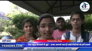 खंडवा विधानसभा : क्या कहता है  युवा मतदाता  | khandwa vidhan sabha voter kya kahta hai