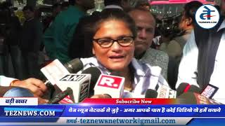 Chhattisgarh Election 2018: Sushmita Dev addresses media after meeting with election commission