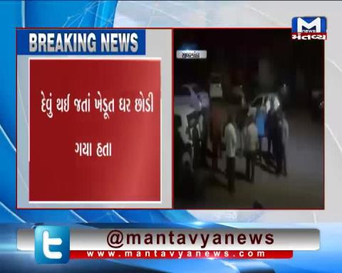 Sabarkantha: A farmer tried committing suicide by consuming poison
