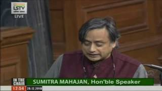 Winter Session of Parliament 2018: Shashi Tharoor Speech on the Matters of Urgent Public Importance