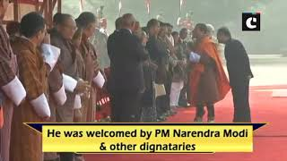 Bhutanese PM attends ceremonial reception at Rashtrapati Bhavan
