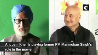 'The Accidental Prime Minister': Congress demands special screening prior to release