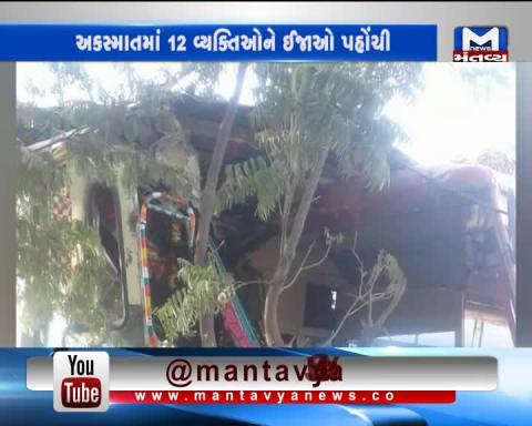 Kutch: 12 injured in accident between Truck & ST Bus