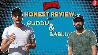 Simmba Movie Review By Guddu-Bablu | Ranveer Singh | Sara Ali Khan | Simmba | Rohit Shetty