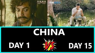 Thugs Of Hindostan VS Padman Collection CHINA I Day 1 And Day 15