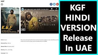 #KGF Hindi VERSION To Release In UAE On This Date I Don't Miss This Epic Film