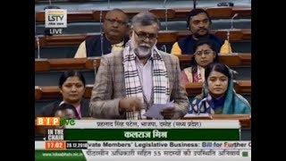 Shri Prahlad Singh Patel on Television Broadcasting Companies (Regulation) Bill,2015