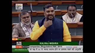 Shri Pushpendra Singh Chandel on Television Broadcasting Companies (Regulation) Bill,2015