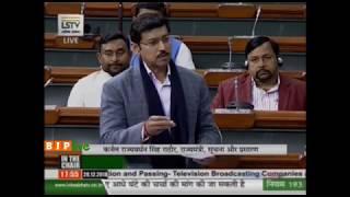Col. Rajyavardhan Singh Rathore's reply on Television Broadcasting Companies (Regulation) Bill,2015