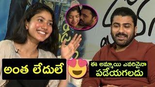 Sharwanand Sensational Comments on Sai Pallavi   Padi Padi Leche Manasu Team interview Top Telugu TV