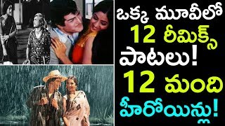 12 Remix Songs With 12 Heroins | Telugu Bio Pic | Kathanayakudu | NTR Bio Pic | Top Telugu TV