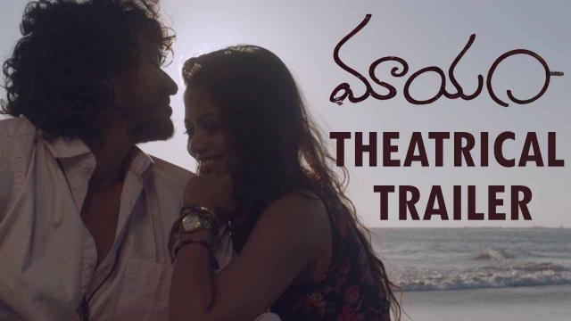 Mayam Movie Theatrical Trailer | Puri Jagannath | Ajay Katruwar | Ishita Shah | Nishnath & DA Raju