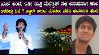 Rocking Star Yash real life top secrets || Top Kannada TV