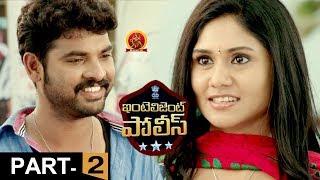 Intelligent Police Full Movie Part 2 - 2018 Telugu Movies - Samuthirakani, Mannara Chopra, Vimal