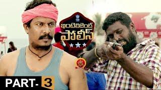 Intelligent Police Full Movie Part 3 - 2018 Telugu Movies - Samuthirakani, Mannara Chopra, Vimal