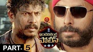 Intelligent Police Full Movie Part 5 - 2018 Telugu Movies - Samuthirakani, Mannara Chopra, Vimal
