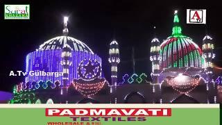 Haz Syed Shah Hassan Quadri (Rh) Ka URS Shareef 29 Dec Ko Sandal 30 Dec Ko Jashan e Chiraghan