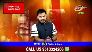 SSV TV Flex Banner Special Story || Supreme Court Order || Flex Banner Ban